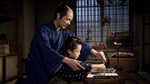 Household_of_the Samurai_003.jpg