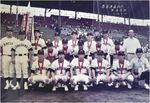 minoshima-hihghschool_baseball_team_in_1979.jpg